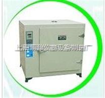 766-0AS远红外数显电热干燥箱,烘箱,上海老化箱