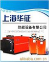 ClSS0.2-ClSS0.5-90/70-Y/Q气锅炉(17/30/45万大卡、热水锅炉)