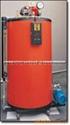 CLSS0.035-90/70热水锅炉(35~350KW、燃油锅炉、燃气锅炉)