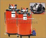 50公斤燃油锅炉(免锅检,蒸汽锅炉,锅炉)