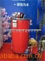 LSS0.05-0.7-Q供应50公斤燃气锅炉(蒸汽锅炉)