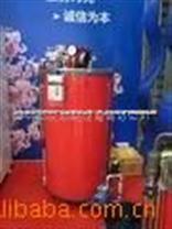 供应50公斤燃气锅炉(蒸汽锅炉)