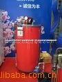 燃油锅炉(50kg及以上燃气锅炉、蒸汽锅炉)