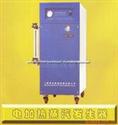 HX-9D-0.7供应24kw及以下免检锅炉