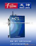 供应210kw电锅炉(18万大卡热水锅炉)