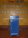 LDR0.0013-LDR0.1-0.7电锅炉(反应釜发酵罐灭菌罐用9-72KW蒸汽锅炉)