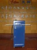 电锅炉(反应釜发酵罐灭菌罐用9-72KW蒸汽锅炉)