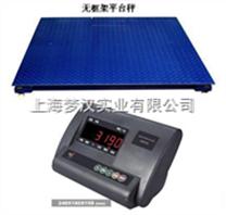上海*电子桌称,电子称】(电子天平*铸铁砝码+不锈钢砝码)【电子叉车称…制造厂家