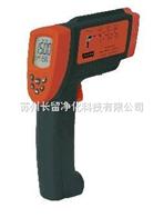 AR882红外线测温(—18℃~1500℃)