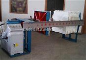 药用压滤设备-自动液压压紧压滤机