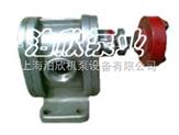 专业制造厂 高压油泵