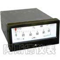 矩形膜盒压力表 江苏矩形膜盒压力表厂家
