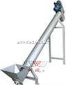 大华供应LS系列圆管式螺旋输送机 螺旋提升机