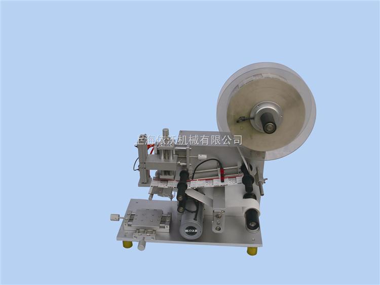 EV-TB60小型半自动平面贴签机