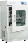 FLY2102C高校高效恒温培养摇床,实验室专用摇床