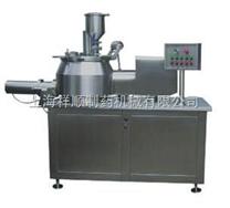 LSH-220型濕法造粒機特點