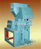 HY-BGL双嘴水泥自动包装机