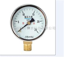 厂家供应氧气压力表