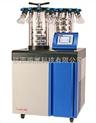 SIM凍干機,價格優惠,總代理,進口真空冷凍干燥機
