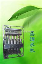吉林辽宁多效列管蒸馏水机