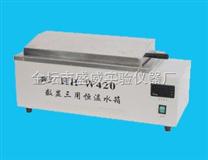HH-W420HH-W600数显三用恒温水箱