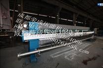 自动板框式压滤机1000系列