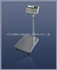 T2200P打印电子计重台秤