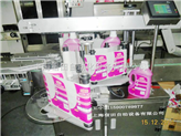 MT-3510-洗衣液瓶双面贴标机