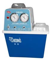 SHB-IIIG上海循环水真空泵价格