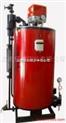 1噸立式燃油蒸汽鍋爐