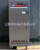 供应地暖专用锅炉24KW
