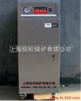 供应电热锅炉24KW0.7MPa