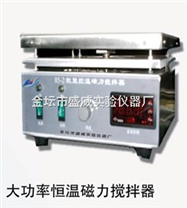 CJ-881A数显恒温大功率磁力搅拌器