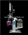 北京实验室旋蒸价格