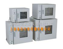 干熱消毒箱/干熱滅菌箱