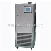 ZT-20-200-20密闭制冷加热循环装置