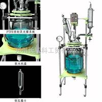 GR-50L实验室玻璃反应器