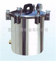 (不锈钢)手提式压力蒸汽|灭菌器
