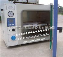 真空干燥箱检测标准
