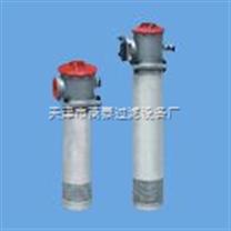 RFA系列微型直回式油过滤器