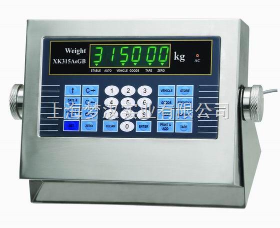 防爆 无线 不锈钢) > ¥数字电子地磅显示器//地磅传感器//地磅接线盒