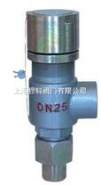 A21H-16C彈簧微啟式外螺紋安全閥