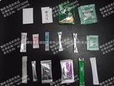 上海多列包装机/多列自动包装机/全自动多排包装机
