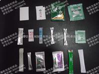 供应多列颗粒包装机/三角包茶叶包装机/双列包装机/四列包装机