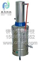 蒸餾水發生器  不銹鋼電熱蒸餾水發生器