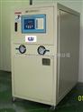 化工低温冷水机