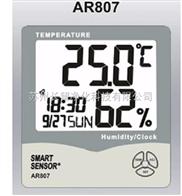 温湿度(压差)测试仪
