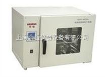 DHG-9025A300度臺式電熱恒溫鼓風干燥箱、精密烘箱