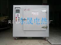 不銹鋼熱風循環烘箱