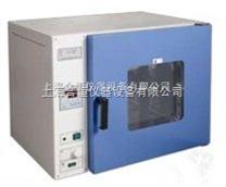 GRX-9053A熱空氣消毒、干熱滅菌器、 高溫滅菌烘箱